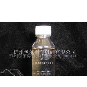 供应皮革涂层防粘助剥剂BD-3032