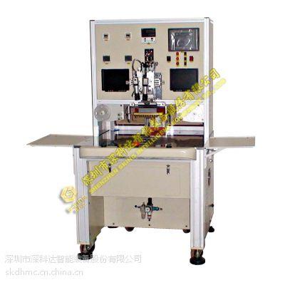 供应FPC焊锡机、FPC焊锡机品质保证、FPC焊锡机供应