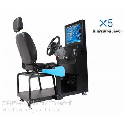 驾驶员模拟器 车驾驶模拟器售价