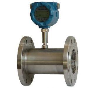 供应LWGY型涡轮流量传感器 液体流量计 广东流量计 智能涡轮流量计