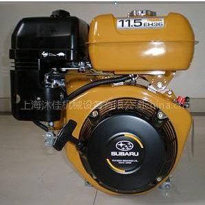 供应罗宾EH36发动机