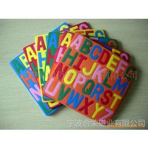 优质供应商供应EVA冰箱贴 彩色磁性字母贴 卡通图案儿童益智玩具