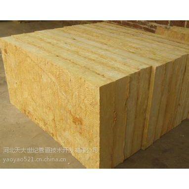 供应岩棉板、憎水岩棉板、玄武岩岩棉板