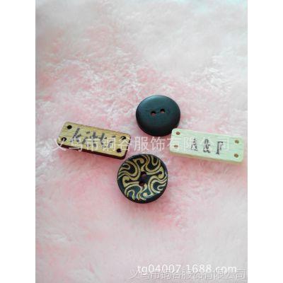 厂家直销纯天然木头钮扣 木头装饰扣 造型各异