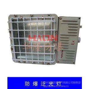供应防爆泛光灯,防爆泛光灯生产厂家,一体式防爆泛光灯价格