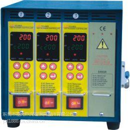 供应供应磊光热流道温控箱LGTCU903款热流道系统加热器