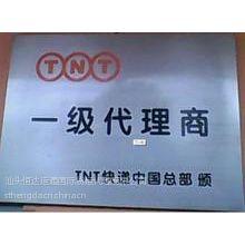 供应潮州国际快递公司/汕头恒达***代理DHL出口业务