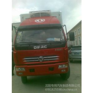 供应东北东风多利卡冷藏车冷藏车厂家销售