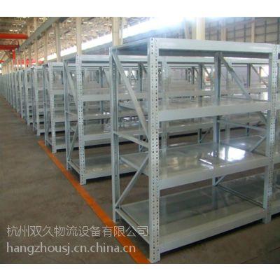 供应轻型货架 杭州仓库货架