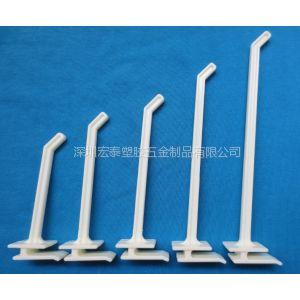 供应供应展示塑料挂钩 货架钩子 ABS优质孔板挂钩