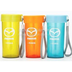 供应广告杯/塑料杯/促销礼品杯  无锡广告促销礼品定制杯