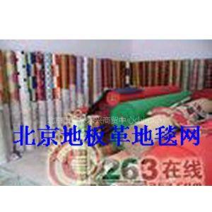 中国地毯网 淘宝地毯专卖店 北京地毯网 中华地毯专卖网