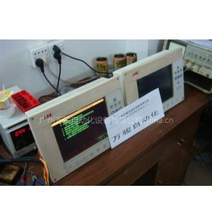 供应广州ABB G2010 A 10.4ST工控机维修深圳佛山江门ABB 平板电脑维修厂家