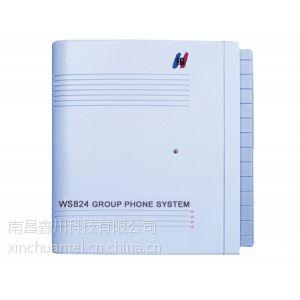 供应国威赛纳WS824集团电话系统
