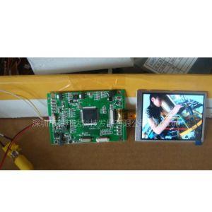 供应3寸液晶显示模块(低功耗)