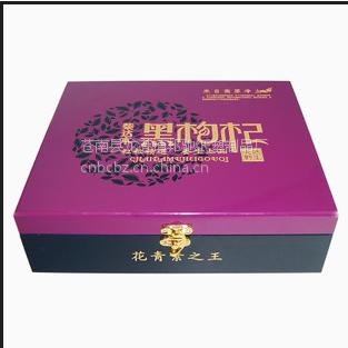 高档茶叶木盒/茶叶木盒厂家/的木盒厂/浙江木盒厂