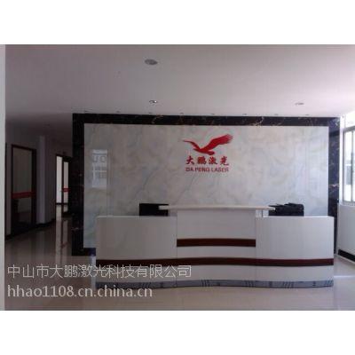 供应深圳中山珠海水龙头激光打标机 设备铭牌激光打码机