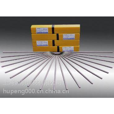 耐磨焊条D256高锰钢堆焊焊条