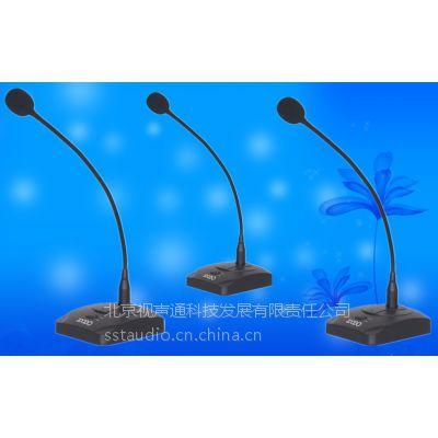 BSST提供北京会议话筒,专业团队打造电话010-62472597