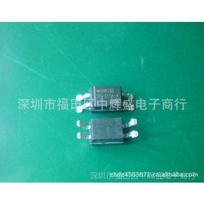 HD64F38062RFH10WV专业供应四面内存芯片