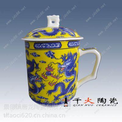 江西景德镇陶瓷茶杯厂家 青花瓷会议杯批发 骨瓷茶杯厂家批发