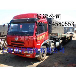 供应上海到广州物流专线 上海到广州专线直达 运输公司 广州专线 红酒托运