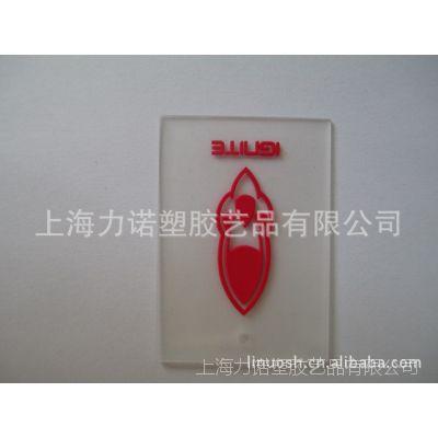 生产供应PVC服装标签,鞋标。透明标