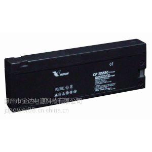 供应厂家现货迈瑞监护仪用12V2.3AH日本光电 BSM-1100 医疗电池