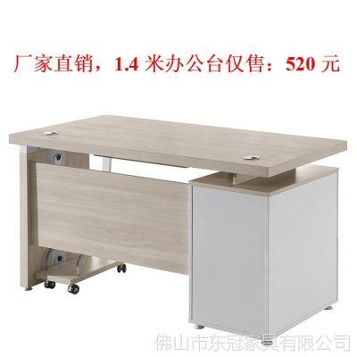 供应电脑桌/写字台/职员桌 爆款特价