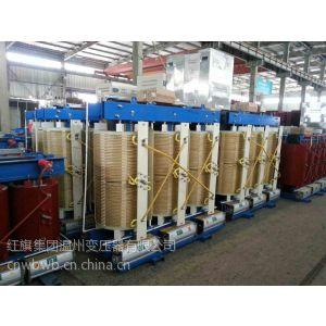 供应SGB11-1600kva电力变压器 干式变压器 SGB11变压器