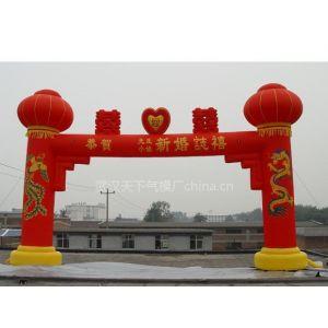供应湖北黄冈气模拱门彩虹门,武汉汉正街气模批发