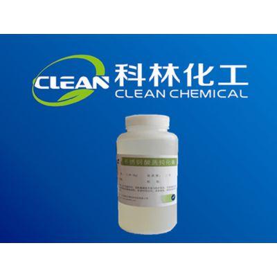 供应不锈钢酸洗钝化液 酸洗钝化二合一