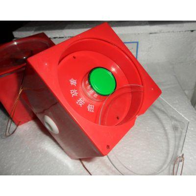 事故按钮开关【XJA-1SBR20】骊创新品通过国家检验报告现货