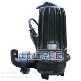 供应AV75-2潜水排污泵