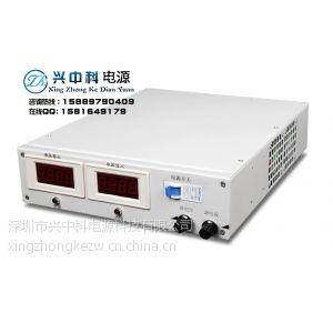 供应150V10A连续可调快速充电机/蓄电池充电机/可调式充电机