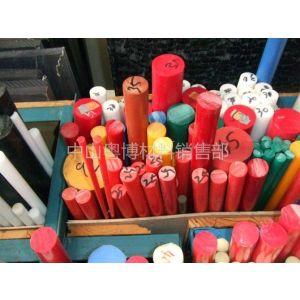 供应红色POM棒-聚甲醛 高强度POM棒 高刚度POM棒 高结晶性POM棒