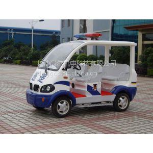 供应长沙电动巡逻车,株洲电动巡逻车,湘潭巡逻电瓶车价格