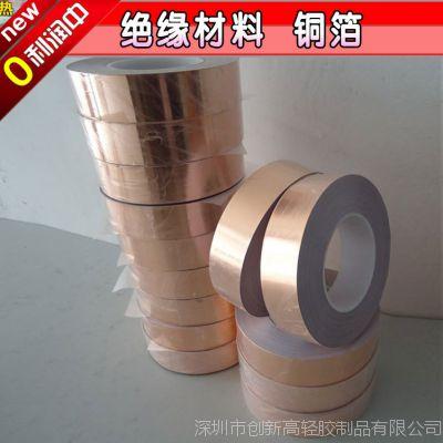 深圳轻胶制品厂家批发自粘铜箔胶带,冲型铜箔,品质屏蔽材料供应