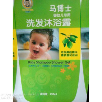 深圳龙岗专业印刷高质量物美价廉日化标签 深圳龙岗(TYC-RH001)日化化妆品标签 的生厂商
