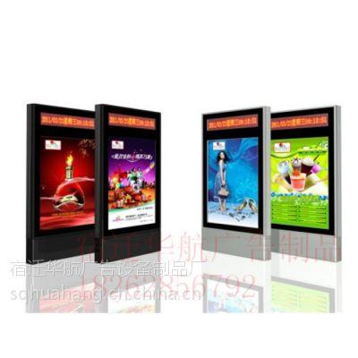 供应全自动数字广告滚动轴灯箱|滚动广告灯箱系统
