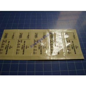 供应专业生产优质不干胶贴纸 强粘性贴纸 免费设计