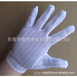 供应防静电手套-防静电手套大量现货,防静电手套批发