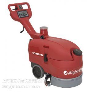 供应进口多功能洗地机430 Biglia 多用途洗地吸干机