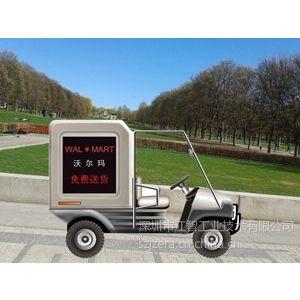 供应区域型专业食品外送车