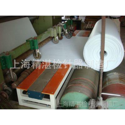 供应定制无纺布检针机 绸缎检针器棉人造丝检针设备 检测仪器安检设备