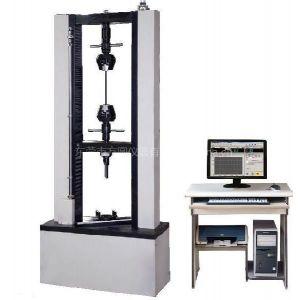 供应电子万能材料试验机|万能材料拉力机