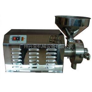 供应不锈钢五谷杂粮粉碎机磨粉机