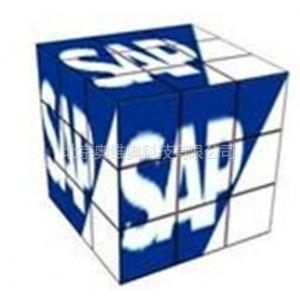 供应中国使用德国SAP系统的公司有哪些?SAP ERP系统有哪些?