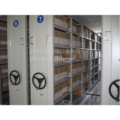 仕毅供应6层优质密集型档案柜,高端财务凭证密集架
