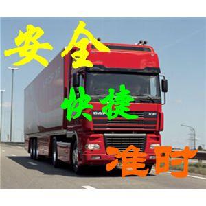 供应上海到江阴货运公司